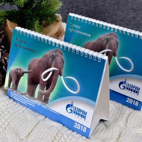 Настольные календари к Новому году!