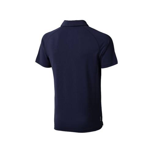 "Рубашка поло ""Ottawa"" мужская"