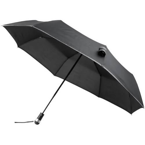 Зонт складной со светодиодами