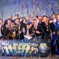 """Изготовленная конструкция для ФК """"Росич"""""""