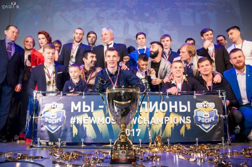 """Sunprint стал техническим партнером на праздновании чемпионства ФК """"Росич"""""""