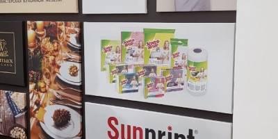 Выставка ПРОДЭКСПО и Sunprint