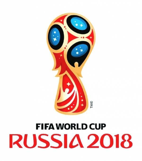 Продукция с логотипом FIFA World Cup Russia 2018