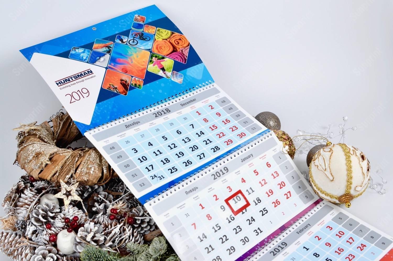 Образцы постеров календарей