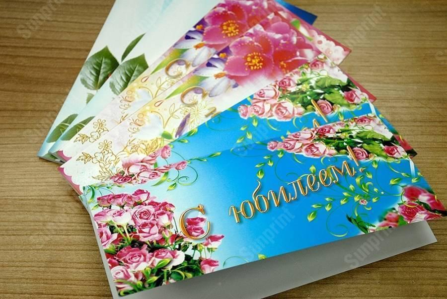 Печать поздравительных открыток в туле