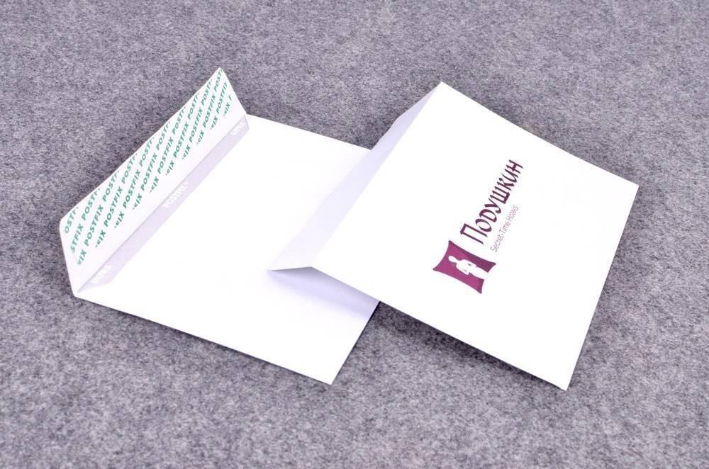 планеты напечатать фото на квадратном конверте настоящее время