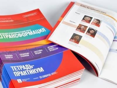 Печать учебных материалов