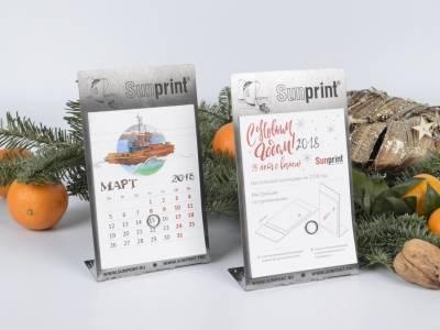 Календари на металлической основе